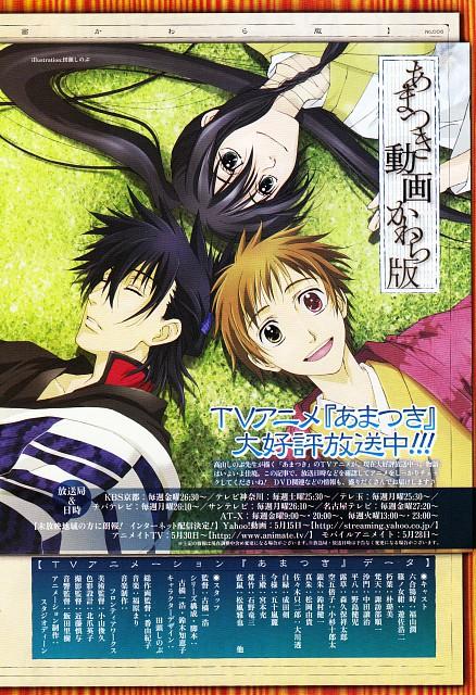 Shinobu Takayama, Studio Deen, Amatsuki, Kon Shinonome, Tokidoki Rikugou