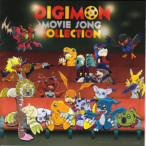 Toei Animation, Digimon Savers, Digimon Adventure, Digimon Frontier, Digimon Tamers