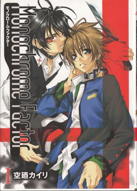 Monochrome Factor, Akira Nikaido, Ryuko (Monochrome Factor)