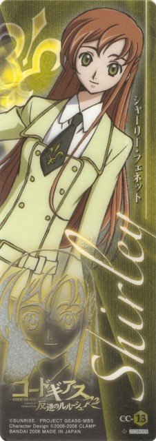 Takahiro Kimura, Sunrise (Studio), Lelouch of the Rebellion, Shirley Fenette