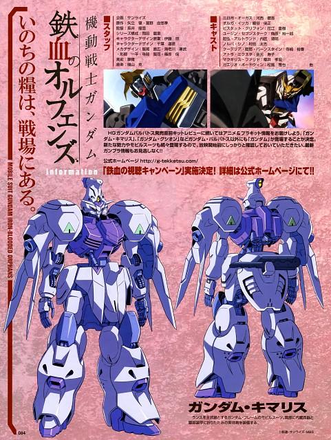 Sunrise (Studio), Mobile Suit Gundam: Iron-Blooded Orphans, Magazine Page, Character Sheet, Newtype Magazine