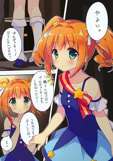 Suimya, Radiant Girls, Comic Market, Comic Market 88