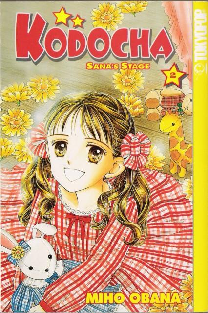 Miho Obana, Kodomo no Omocha, Sana Kurata, Manga Cover