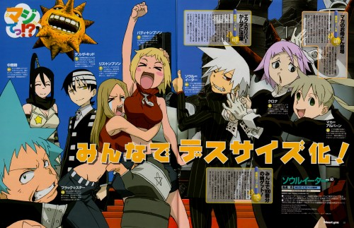 Soul Eater, Black Star, Death The Kid, Patty Thompson, Crona