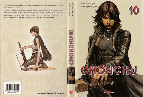 Hyung-Jin Kim, Chonchu, Chonchu (Character), Manga Cover