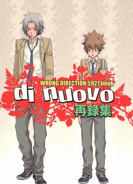 Katekyo Hitman Reborn!, Tsunayoshi Sawada, Hayato Gokudera, Doujinshi, Doujinshi Cover