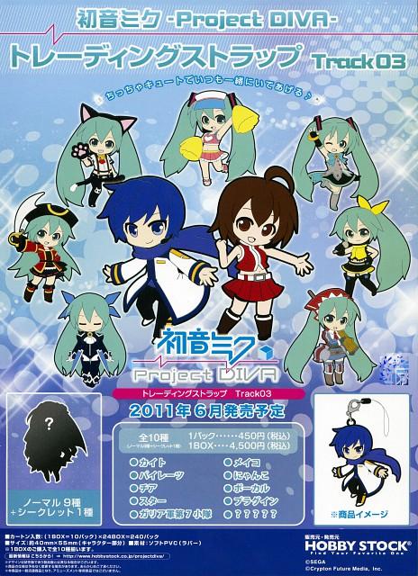 Vocaloid, Kaito, Meiko, Miku Hatsune
