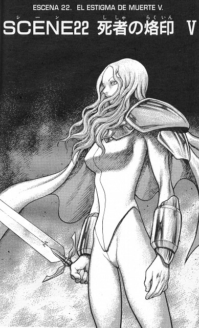 Norihiro Yagi, Madhouse, Claymore, Teresa, Occupations