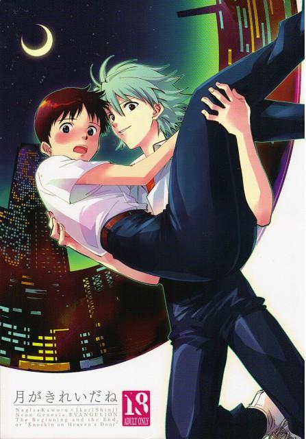Neon Genesis Evangelion, Shinji Ikari, Kaworu Nagisa, Doujinshi Cover, Doujinshi