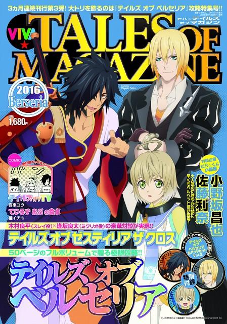 Daigo Okumura, Minoru Iwamoto, Namco, Tales of Destiny, Tales of Berseria