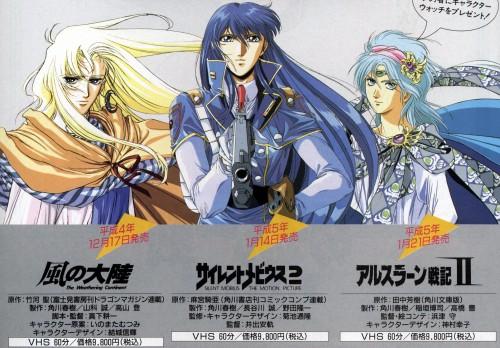 Kia Asamiya, J.C. Staff, Radix, Silent Mobius, Heroic Legend of Arslan