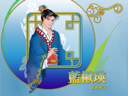 Madhouse, Saiunkoku Monogatari, Shuuei Ran Wallpaper