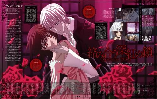 Matsuri Hino, Studio Deen, Vampire Knight, Zero Kiryuu, Yuuki Cross