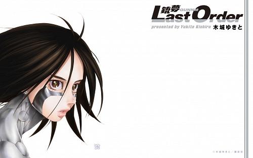 Yukito Kishiro, Madhouse, Gunnm, Official Wallpaper