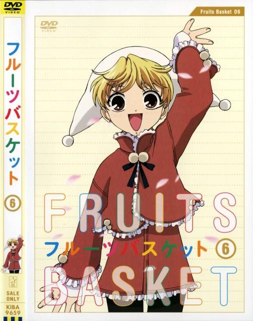 Natsuki Takaya, Fruits Basket, Momiji Sohma