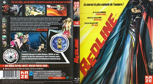 Takeshi Koike, Sunrise (Studio), Madhouse, Redline, DVD Cover