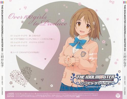 Namco, Aniplex, A-1 Pictures, Idol Master: Cinderella Girls, Idol Master