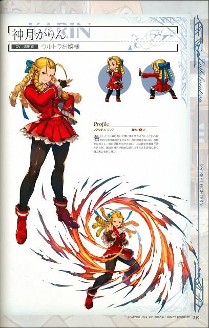 Hideo Minaba, Cygames, Granblue Fantasy, Granblue Fantasy - Graphic Archive, Street Fighter