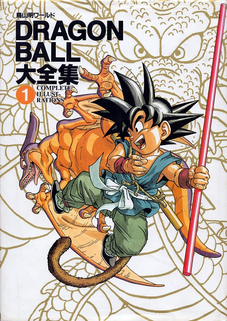Akira Toriyama, Toei Animation, Dragon Ball, Shenlong, Kid Goku