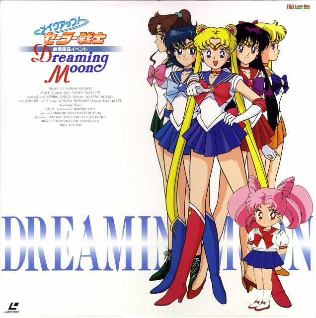 Toei Animation, Bishoujo Senshi Sailor Moon, Sailor Mars, Sailor Mercury, Sailor Moon