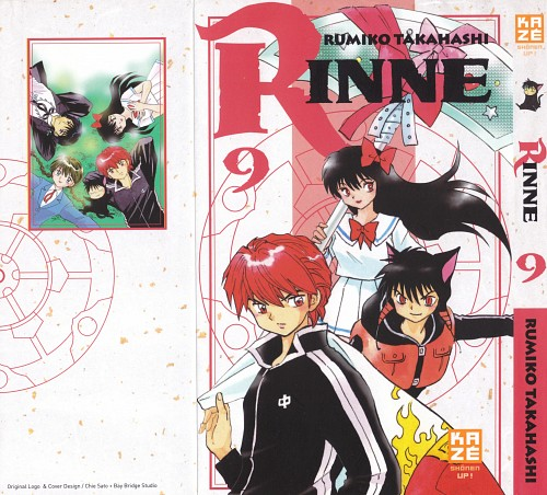 Rumiko Takahashi, Kyoukai no Rinne, Tsubasa Jumonji, Rinne Rokudo, Manga Cover