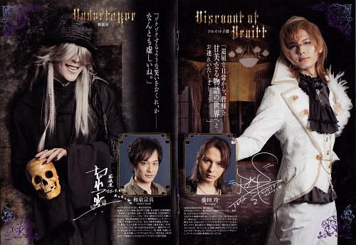Yana Toboso, A-1 Pictures, Kuroshitsuji, Alaist Chamber, Undertaker