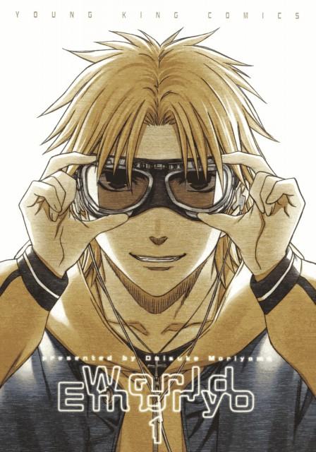 Daisuke Moriyama, World Embryo, Youhei Takebe, Manga Cover