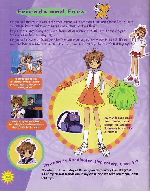 CLAMP, Madhouse, Cardcaptor Sakura, Sakura Kinomoto