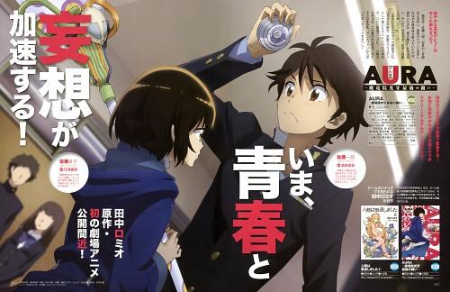Anime International Company, Aura: Maryuuinkouga Saigo no Tatakai, Ichirou Satou, Ryouko Satou, Magazine Page