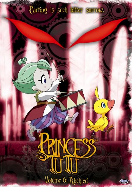 Hal Film Maker, Princess Tutu, Uzura, Ahiru Arima, DVD Cover