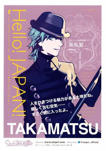 Chinatsu Kurahana, Uta no Prince-sama, Ai Mikaze, Postcard