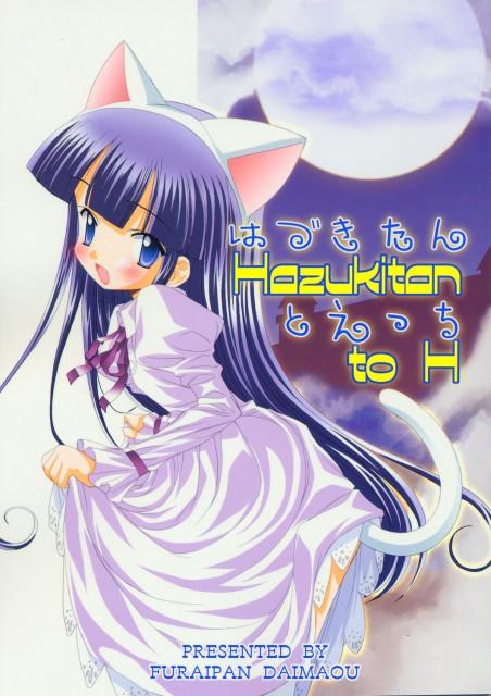 Tsukuyomi Moon Phase, Hazuki (Tsukuyomi Moon Phase), Doujinshi Cover, Doujinshi