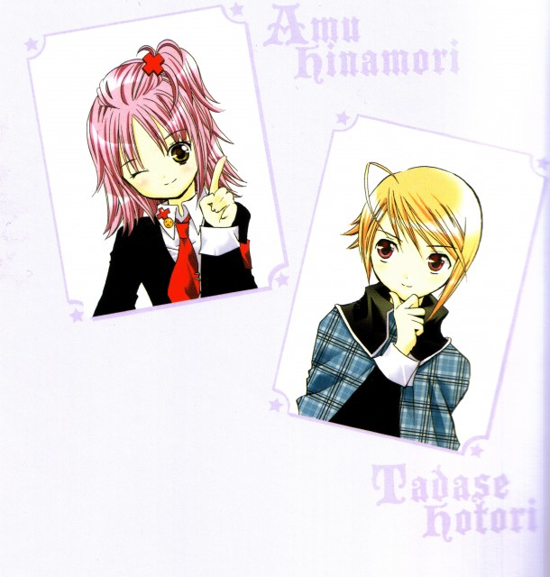 Peach-Pit, Satelight, Shugo Chara, Shugo Chara! Illustrations, Amu Hinamori