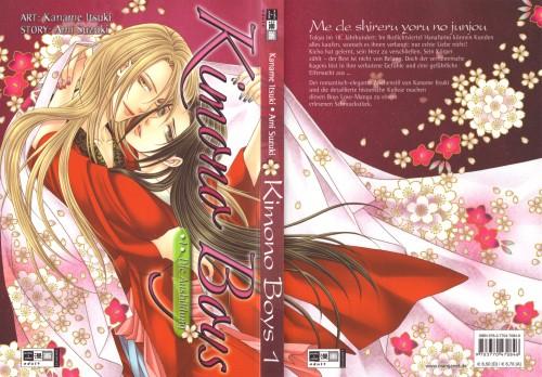 Itsuki Kaname, Mede Shireru Yoru no Junjou, Manga Cover