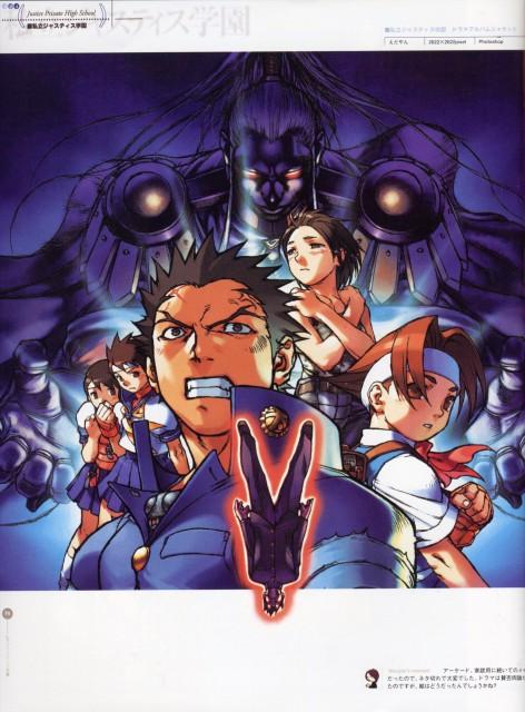 Capcom, Rival Schools, Street Fighter, Hyo Imawano, Sakura Kasugano