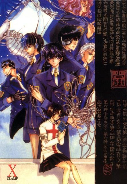 CLAMP, Madhouse, X, Seishirou Sakurazuka, Subaru Sumeragi
