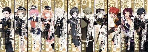 Mitsuya Fuji, Hiko (Mangaka), Satoshi Minamoto, Otsu (Mangaka), Toinana