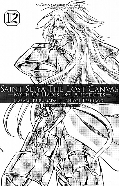 Shiori Teshirogi, TMS Entertainment, Saint Seiya: The Lost Canvas, Gemini Aspros
