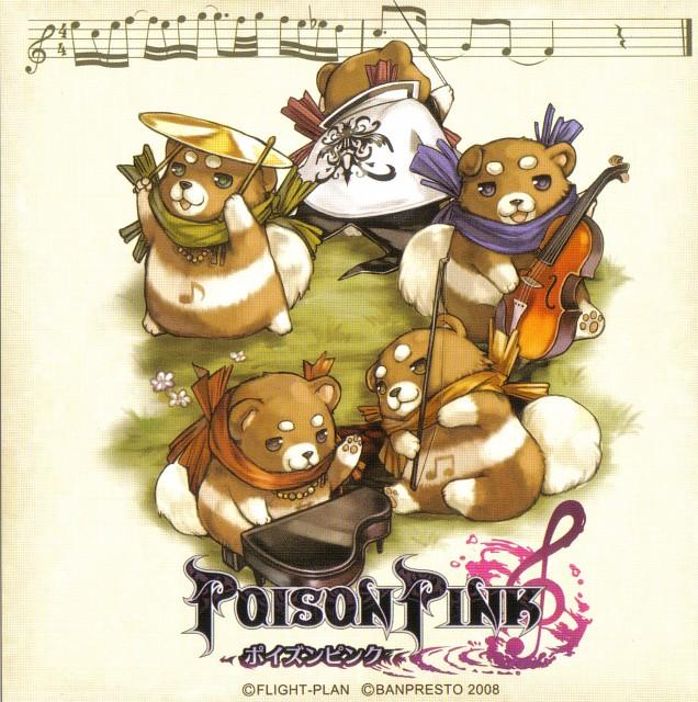 Tomatika, Eternal Poison, Album Cover