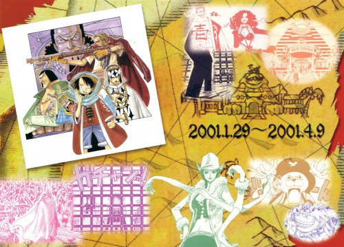 Eiichiro Oda, One Piece, Color Walk 2, Nefertari Cobra, Monkey D. Luffy