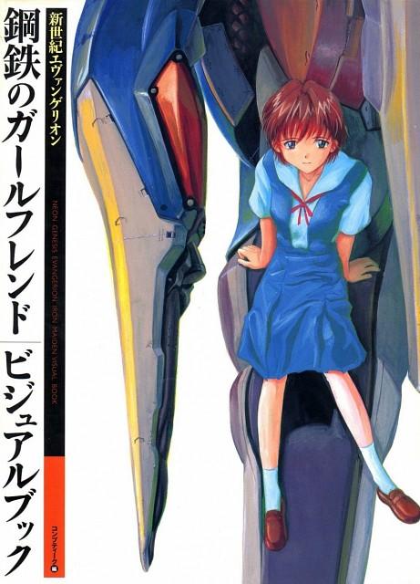 Neon Genesis Evangelion, Mana Kirishima