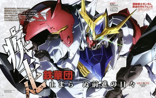 Sunrise (Studio), Mobile Suit Gundam: Iron-Blooded Orphans, Magazine Page