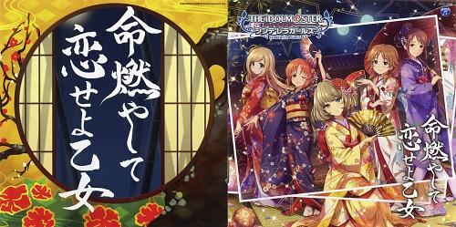 A-1 Pictures, Aniplex, Idol Master: Cinderella Girls, Idol Master, Kaede Takagaki