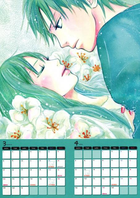 Karuho Shiina, Kimi ni Todoke, Kimi Ni Todoke Calendar 2010, Sawako Kuronuma, Shouta Kazehaya