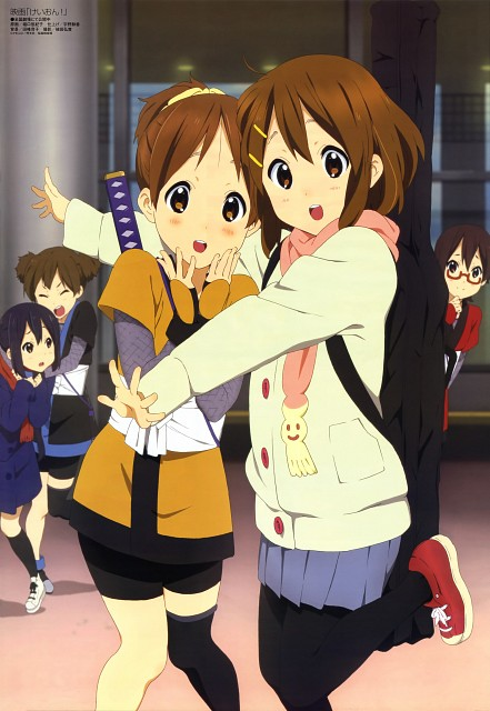 Yukiko Horiguchi, Kyoto Animation, K-On!, Ui Hirasawa, Yui Hirasawa