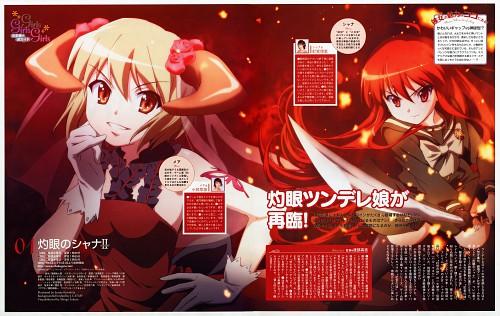 Sumie Kinoshita, Shakugan no Shana, Mare, Shana, Magazine Page