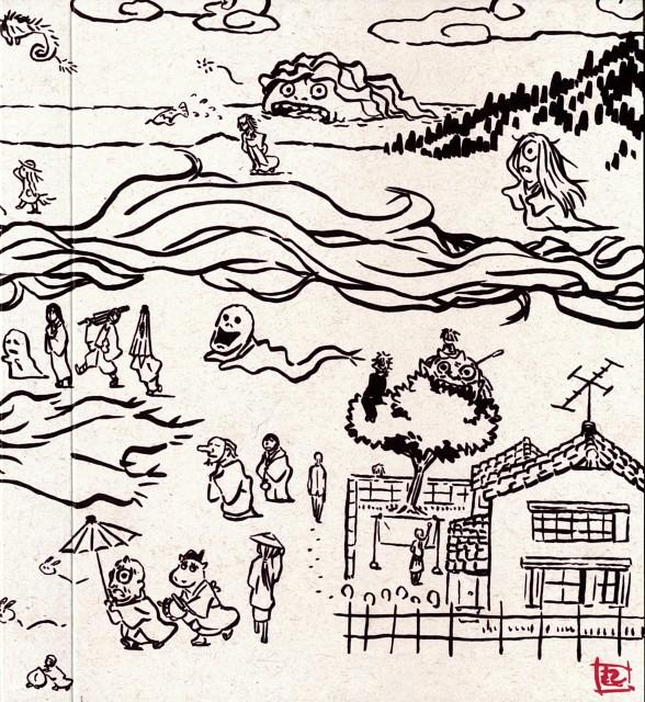 Yuki Midorikawa, Brains Base, Natsume Yuujinchou, Akagane (Natsume Yuujinchou), Shigure (Natsume Yuujinchou)