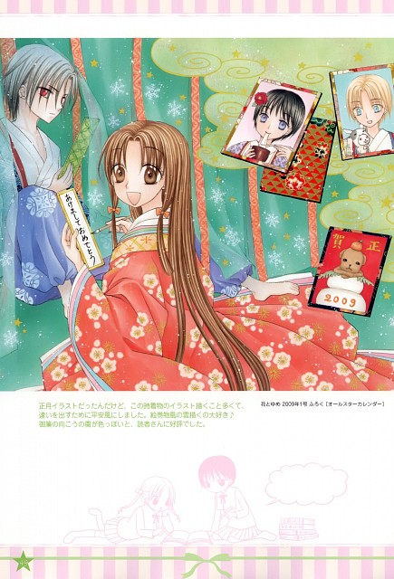 Tachibana Higuchi, Gakuen Alice, Graduation - Gakuen Alice Illustration Fan Book, Mikan Sakura, Ruka Nogi