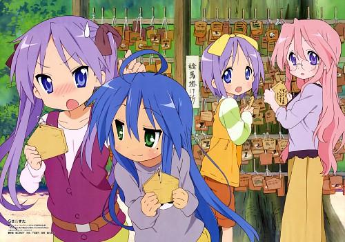 Yukiko Horiguchi, Kyoto Animation, Lucky Star, Konata Izumi, Miyuki Takara