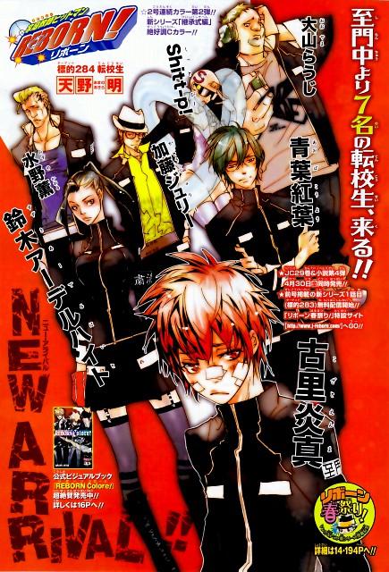 Akira Amano, Katekyo Hitman Reborn!, P. Shitt, Kozato Enma, Kaoru Mizuno